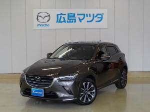 マツダ CX-3 XD PROACTIVE S Package 360°ビュー