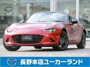 マツダ ロードスター 1.5 S スペシャルパッケージ 試乗車6Fクルコン レイズ