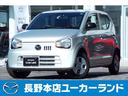 マツダ/キャロル 660 GL 4WD 当社社用車 禁煙車 シートヒーター