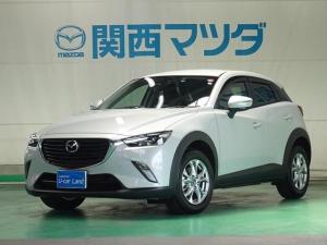 マツダ CX-3 1.5 XD ディーゼルターボ マツダ認定中古車 サポカー
