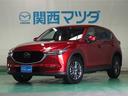 マツダ/CX-5 2.0 20S プロアクティブ マツダ認定中古車 サポカー