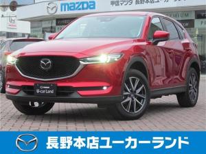マツダ CX-5 2.5 25S シルクベージュ セレクション 4WD ナビ
