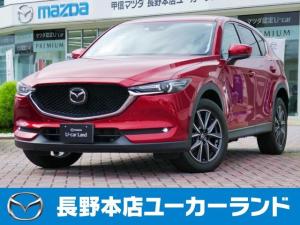 マツダ CX-5 2.5 25S Lパッケージ 4WD BOSEサウンド マツダコネクトナビ