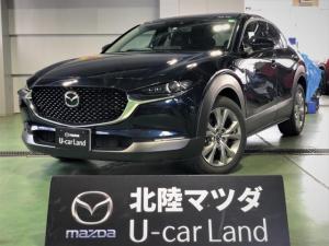 マツダ CX-30 2.0 20S プロアクティブ ツーリングセレクション 弊社社用車アップ!