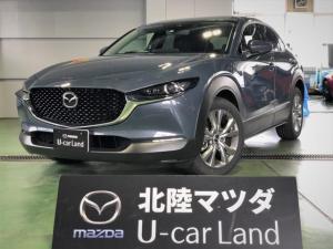マツダ CX-30 1.8 XD プロアクティブ ツーリングセレクション ディー 自社社用車UP