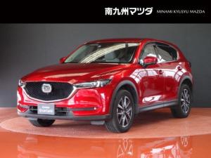 マツダ CX-5 2.5 25S Lパッケージ 360°モニター 認定中古車