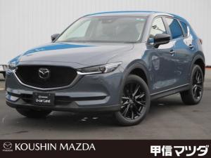 マツダ CX-5 XD ブラックトーンエディション 4WD 当社試乗車 禁煙車 新マツコネ