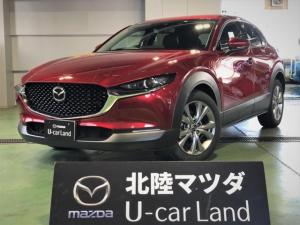 マツダ CX-30 2.0 20S プロアクティブ ツーリングセレクション 4W 社用車UP ナビSD