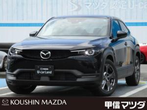 マツダ MX-30 2.0 ETCナビ禁煙レーダークルーズBOSE元試乗車