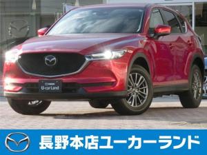 マツダ CX-5 2.5 25S スマート エディション 4WD