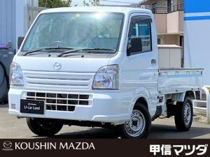 マツダ スクラムトラック 660 KC エアコン・パワステ 4WD