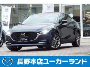 マツダ MAZDA3セダン 2.0 X Lパッケージ 4WD 元試乗車 BOSE ETC マット ナビ 禁煙