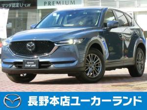 マツダ CX-5 2.2 XD スマート エディション ディーゼルターボ 4W 最新大型ナビ ドラレコ 禁煙車 記録簿付