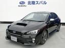 スバル/WRX S4 2.0GT EyeSight