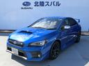 スバル/WRX S4 2.0GT-S EyeSight