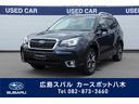スバル/フォレスター S-Limited アイサイト AWD ナビ
