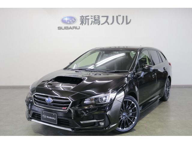 元レンタカーのレヴォーグ特別仕様車新入荷! 【サポカー補助金4万円対象車】