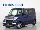 スバル/シフォン R Limited スマートアシスト ナビ