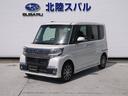 スバル/シフォン R Special スマートアシスト
