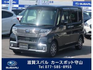 スバル シフォン R Limited スマートアシスト ナビ・Bカメラ・ETC