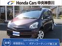トヨタ/ラクティス 1.5 G HIDセレクション ディーラー認定車 ナビ ワン