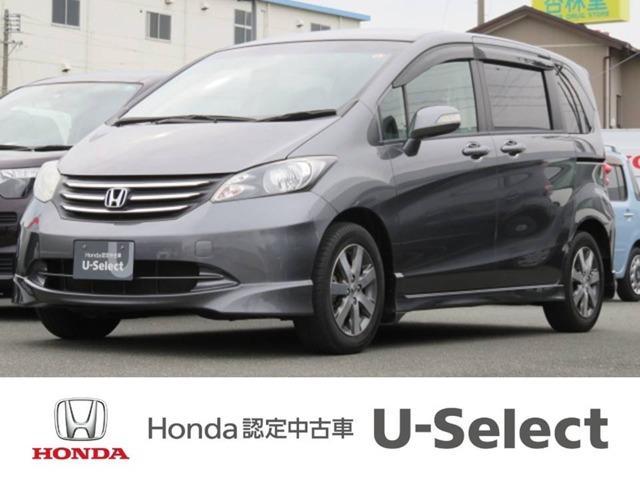 静岡県磐田市に店舗があります、ホンダU-Select磐田店です。