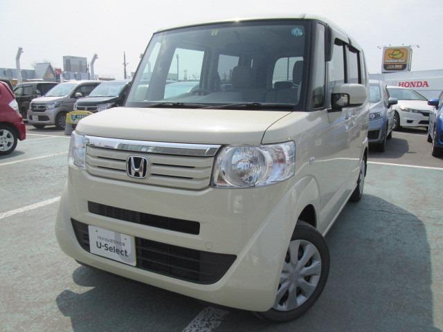 U-Select青森特選車