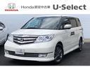 ホンダ/エリシオンプレステージ S HDDナビスペシャルパッケージ リア席モニター 純正ナビ