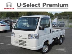 ホンダ アクティトラック SDX 4WD&ワンオーナー