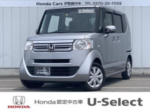 ホンダ N-BOX+ G 車いす仕様 福祉車両 純正ナビ ETC