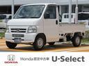 ホンダ/アクティトラック SDX 軽トラック AMラジオ エアコン パワステ