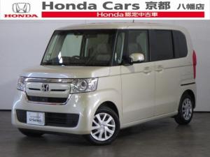 ホンダ N-BOX 660 G スロープ L ホンダセンシング 車いす専用装備装