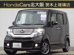 ホンダ N-BOX+カスタム G 車いすスロープ付き/メモリーナヒ/ETC