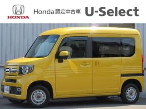ホンダ N-VAN+スタイル ファン・ホンダセンシング4WD
