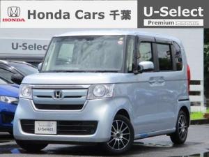 ホンダ N-BOX G・Lホンダセンシング 認定中古車 2年保証 運転支援 ナビ