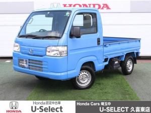 ホンダ アクティトラック SDX ワンオーナー 純正オーディオ ワークライト