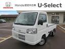 ホンダ/アクティトラック SDX