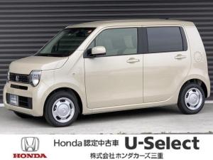 ホンダ N-WGN Lホンダセンシング 純正8インチナビ LEDヘッドライト 当店試乗車 新車保証