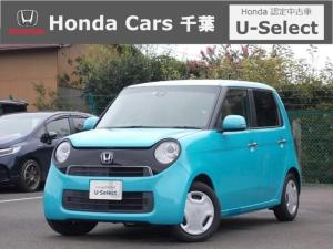 ホンダ N-ONE G・Aパッケージ Honda認定中古車 ワンオーナー 衝突被害軽減ブレーキ メモリーナビ Bluetooth ワンセグTV バックカメラ スマートキー ETC