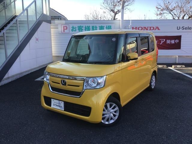 日本全国納車可能です。詳しくはお問合せください。