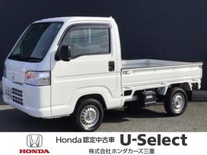 ホンダ アクティトラック SDX 5速MT キーレス 荷台ランプ