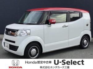 ホンダ N-BOXスラッシュ G・Lインテリアカラーパッケージ 新車保証付 純正7インチナビ付