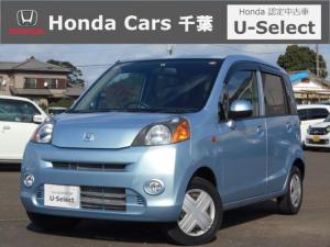 ホンダ ライフ G Honda認定中古車 純正CDオーディオCX-484 キーレスエントリー 電動格納ドアミラー 両席エアバッグ ABS ワンオーナー