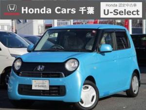 ホンダ N-ONE G ホンダ認定中古車 ワンオーナー スマートキー HID CD