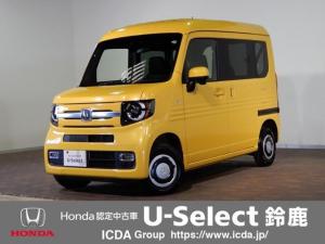 ホンダ N-VAN+スタイル ファン・ターボホンダセンシング ホンダセンシング スマートキー LEDオートライト 4WD ナビ装着用スペシャルパッケージ