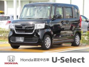 ホンダ N-BOX G・Lホンダセンシング 軽自動車 メモリーナビ フルセグ ETC