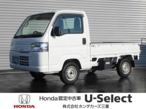 ホンダ アクティトラック SDX 無料保証1年付き 走行距離無制限