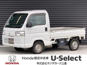 ホンダ アクティトラック SDX CD再生 キーレス 運転席エアバッグ