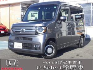 ホンダ N-VAN+スタイル ファン・ホンダセンシング 純正8インチナビ