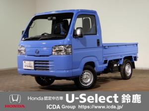 ホンダ アクティトラック SDX 純正FM/AM ABS ガードパイプ付鳥居 荷台三方開 届出済未使用車